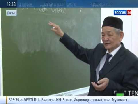 Из казахстана решил задачу решение задач i по элементарной математики
