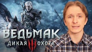 видео Превью игры Ведьмак 3: Дикая Охота (Witcher 3: Wild Hunt, The)