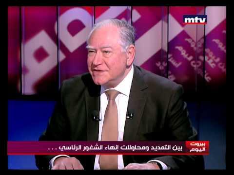 Beirut Al Yawm - Ibrahim Najjar -...