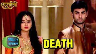 Death In Swaragini After Swara & Sanskar's Marriage