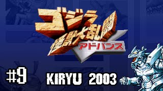 "Part 9 ""Kiryu 2003"" - Godzilla: Domination! (ゴジラ怪獣大乱闘アドバンス)"