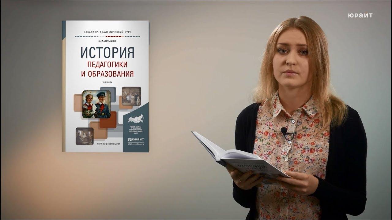 Диляра исмагиловна латышина, все книги автора: 2 книги скачать в.