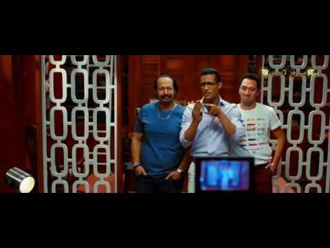 اعلان محمد رمضان عزيزتي المرأه من فيلم آخر ديك في مصر Youtube