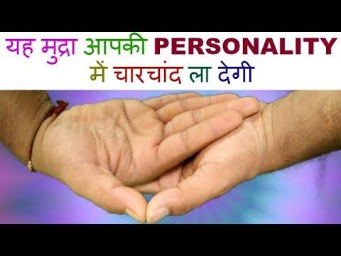 dhyana-mudra-benefits/dhyana-mudra-in-hindi/dhyana-mudra-yoga-in-hindi/dhyana-mudra-hand-position
