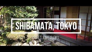 【WJT Online Tour】Part 2 : Shibamata, Yamamoto-tei, Tokyo
