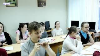 Урок английского языкав Лингвистическом центре ReloD (г. Киров)