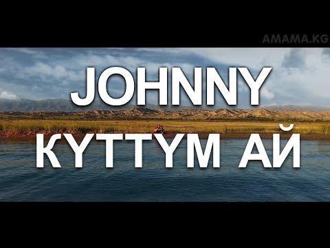 Джонни - Күттүм Ай | Премьера Клипа - Видео из ютуба