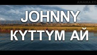 Джонни - Күттүм Ай | Премьера Клипа