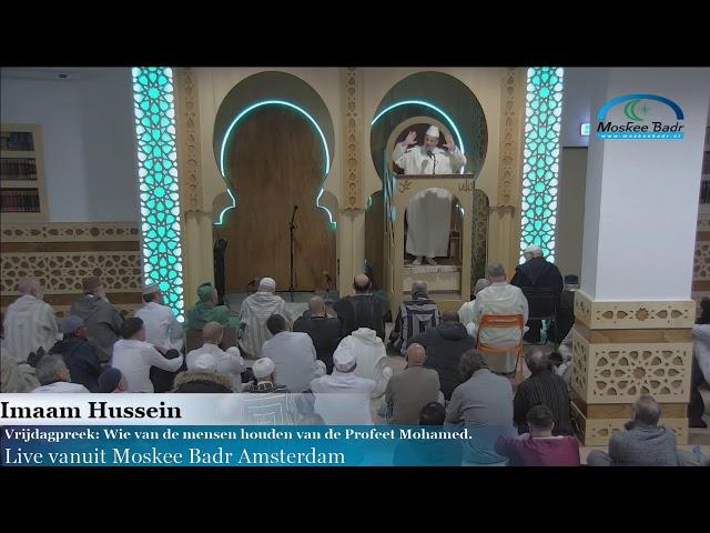 Imaam Hussein Wie van de mensen houden van de Profeet