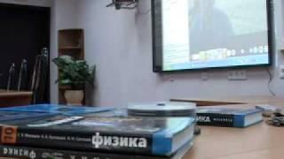 Дистанционное обучение в школе №367