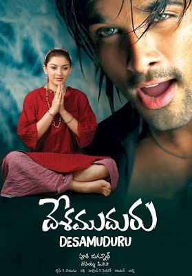 Desamuduru Full Movie In Telugu Videos