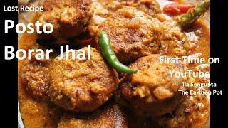 পোস্তর বড়া । Incredibly Tasty Bengali Coconut Poppy Seed  Fritters।পুজো  স্পেশাল