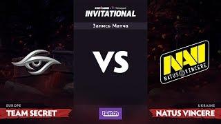 Группа Б, Team Secret против Natus Vincere, SL i-League Invitational S3
