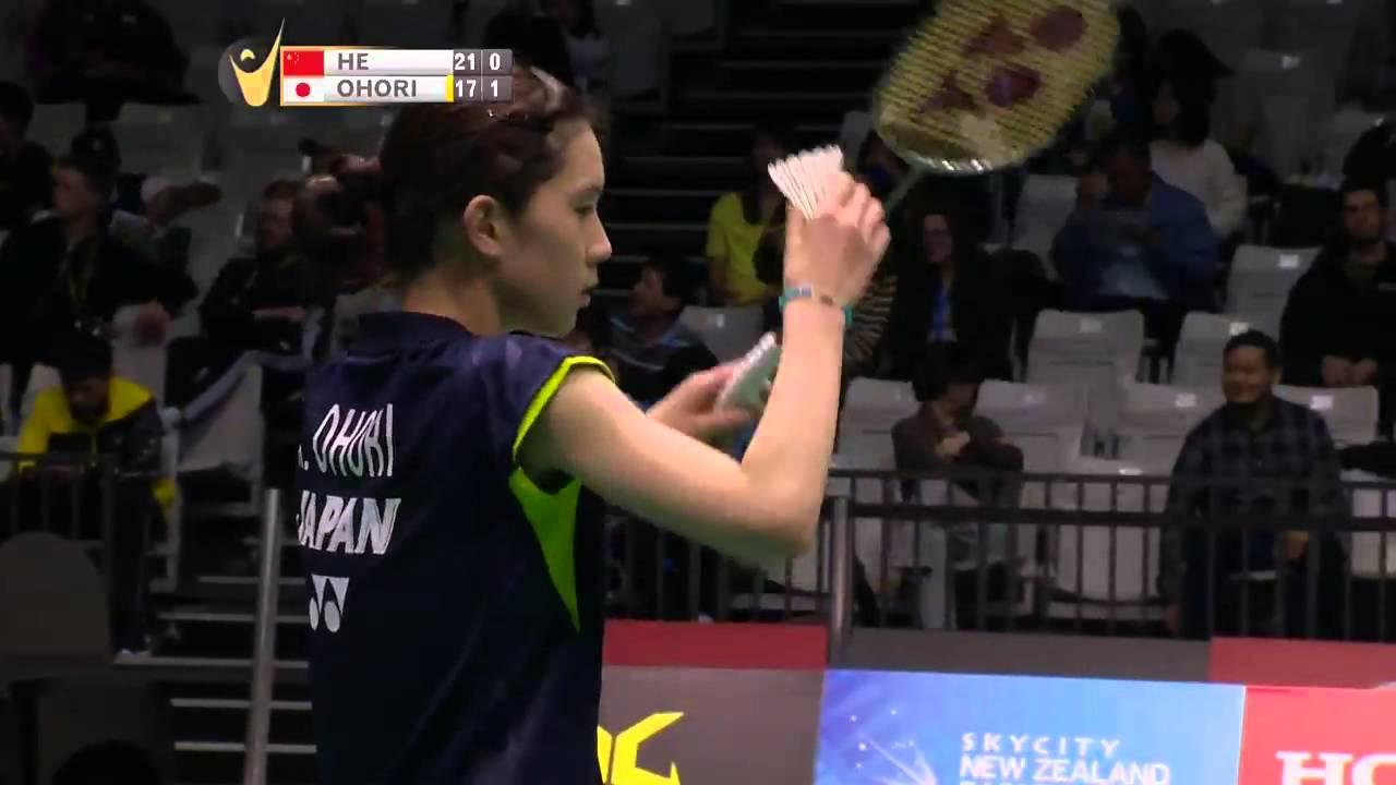 He Bing Jiao vs Aya Ohori