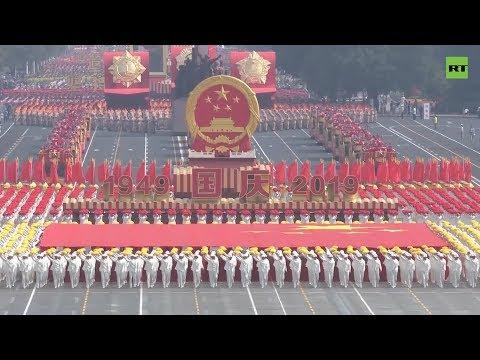 Новейшее вооружение и около 15 тыс. военнослужащих: в Китае прошёл парад в честь 70-летия республики