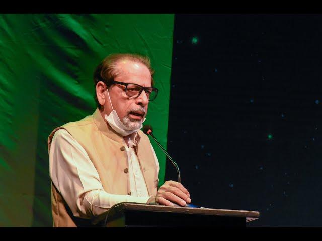 Welcome Note | Muhammad Ahmed Shah| President ACP | Mohsin-e-Insaniyat Conference-2020 | #ACPKHI