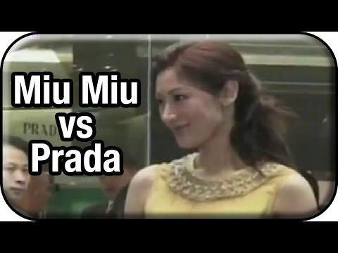 Is Miu Miu different from Prada? | Story of Miuccia Prada