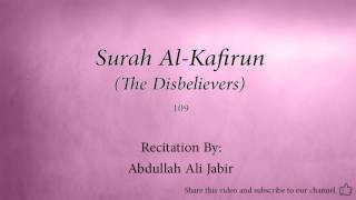 Surah Al Kafirun The Disbelievers   109   Abdullah Ali Jabir   Quran Audio