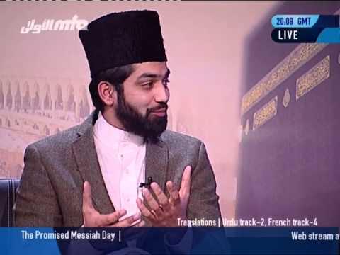 Promised Messiah Day 2015: 126 Years of Ahmadiyya Muslim Community