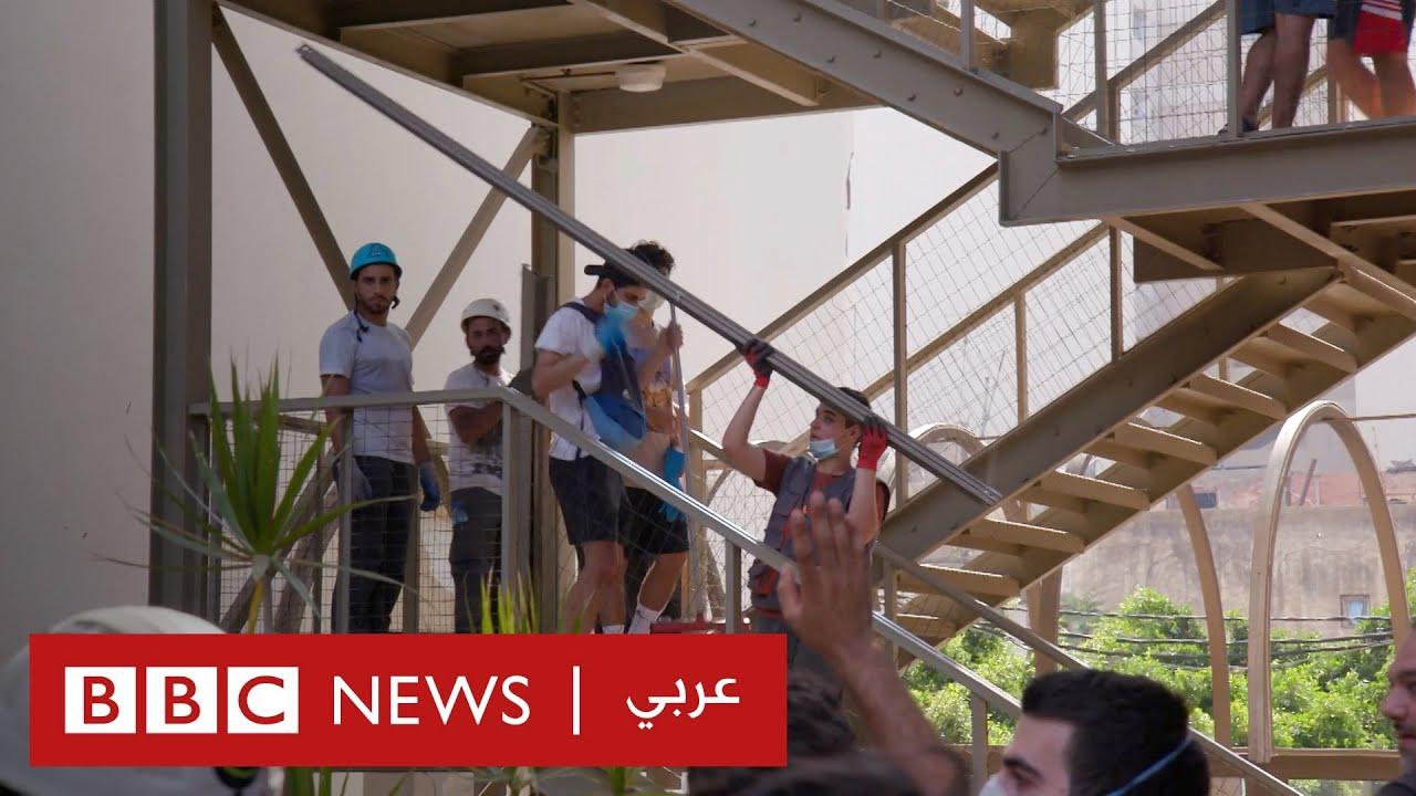 انفجار بيروت: شباب لبنان بين الانتفاضة وإزالة دمار الكارثة