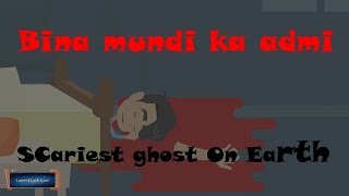 A scariest nightmare of my life(Animated in Hindi) |IamRocker|