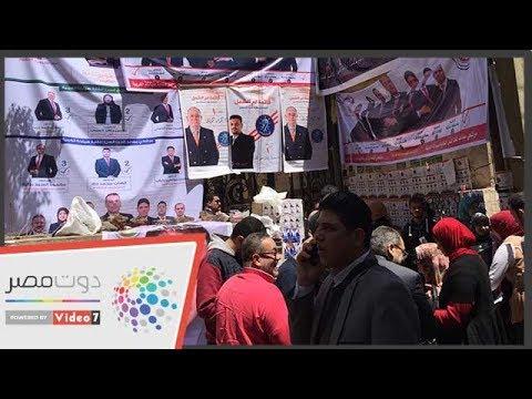 إقبال متوسط على انتخابات نقابة الصيادلة بالغربية  - 13:55-2019 / 4 / 16
