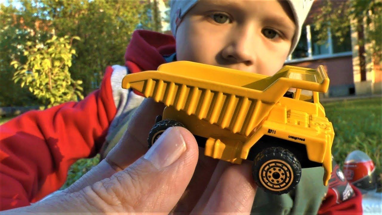 Машинки для детей Распаковка Игрушек Строительная техника Технопарк Распаковка Игрушки для Мальчиков