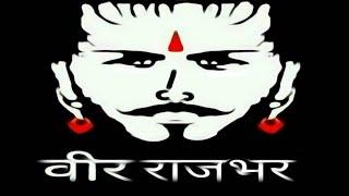 #jai_suheldev_rajbhar Rajbhar Dj