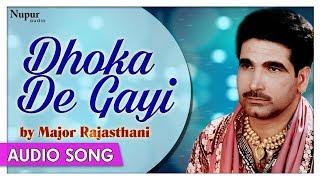Dhoka De Gayi - Major Rajasthani | Official Punjabi Audio Song | Priya Audio
