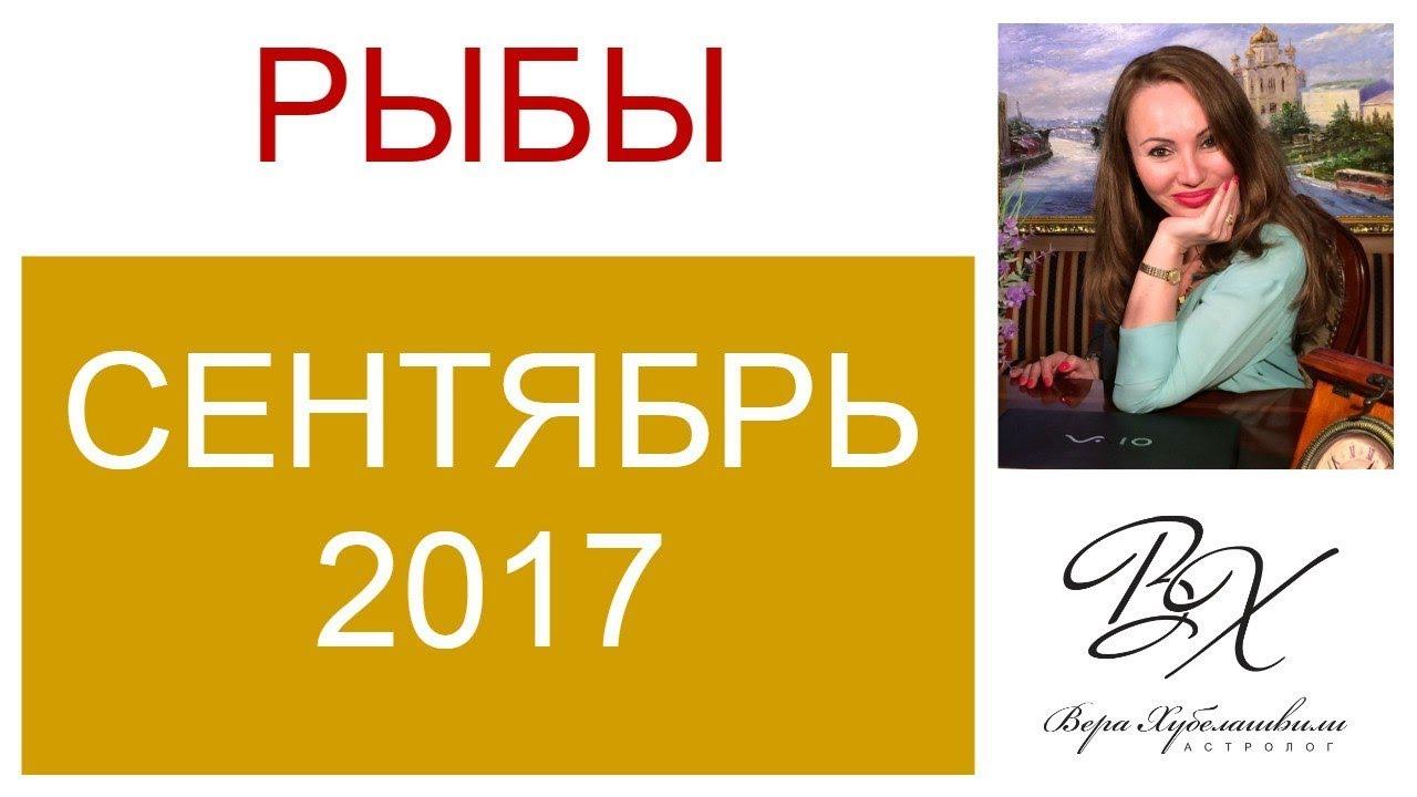 гороскоп здоровья для овна на 29 ноября 2017г