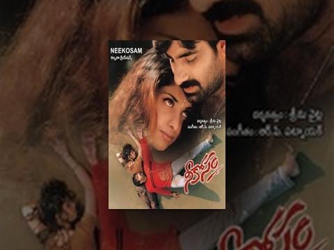 Nee Kosam Telugu Full Length Movie