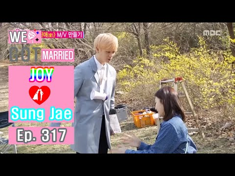 [We got Married4] 우리 결혼했어요 Sung Jae is embarrassed because joy give kiss
