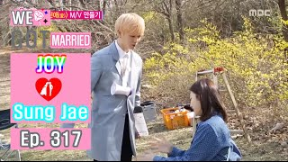[We got Married4] 우리 결혼했어요 Sung Jae is embarrassed because joy give kiss -  20160416