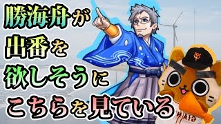 どうも、Junpoiです。 左手のアイルー(背景)と一緒にやる『モンスタース...