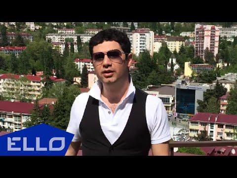 Аркадий Грейк - А на город упал туман / ELLO UP^ /
