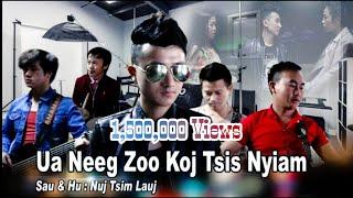 Nuj Tsim Lauj new song - Ua neeg zoo koj tsis nyiam (Official music video).