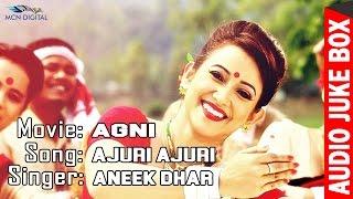 Download Hindi Video Songs - Ajuri Ajuri Romantic Song - Aneek Dhar - Agni - Bijoy Kashyap - Assamese Movie