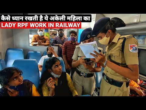 ROLE OF LADY STAFF IN RPF | RPF has ensures women security in trains | Railway Protection Force