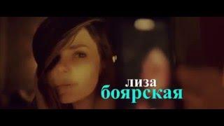 Фильм Статус Свободен (2016) в HD смотреть трейлер