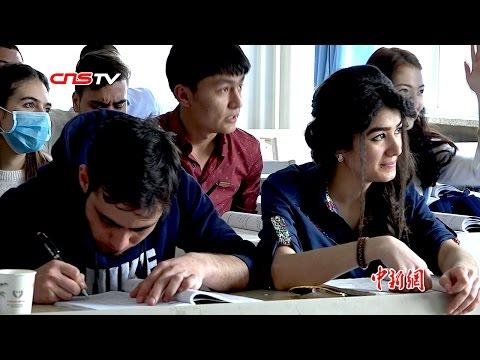 中亚留学生拼命学中文为多赚钱 / Students from Central Asia in Xinjiang