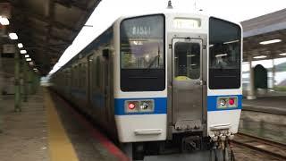 山陽本線普通列車(門司行き、415系1500番台)・下関駅を出発