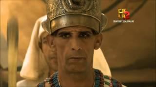 Akhenaton o Faraó Louco do Egito - Full HD - Deus Aton - Amarna - Religião Maldita - Monoteísmo