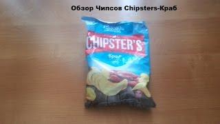 Обзор Чипcов Флинт Chipsters-Краб