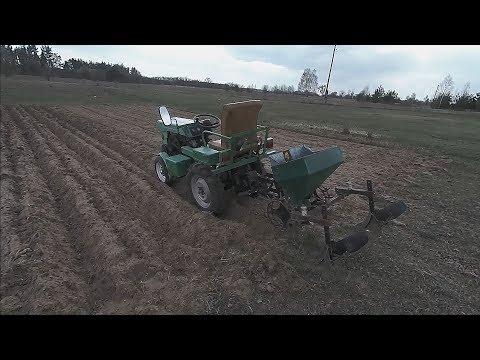 К картофелесажалке добавил цепь. Начали садить картошку.
