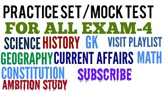(ALL SUBJECT BASED PRACTICE SET-4) RAIL GROUP D, WBPOLICE,ASM, RAIL POLICE,SSC,CGL PRACTICE SET