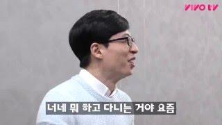 송은이 김숙을 향한 유느님의 염려 2탄 (feat. 프로불참러 조세호)