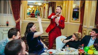 Фишки идеальной свадьбы! Ведущий Илья Сорокин