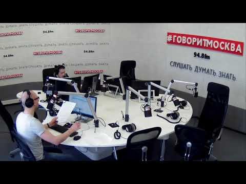Смотреть фото Новости 13 марта 2018 года на 13:00 на Говорит Москва новости россия москва
