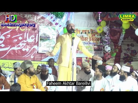 Faheem Akhtar Bareillvi Part 1 6 April 2017 Lal Ganj  Amethi HD India