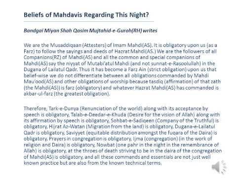 Why Mahdavis Pray Dugana Lailatul Qadr Farz